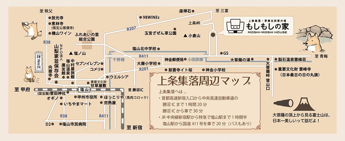 kamijo-surrounding-map